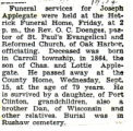 Joseph Applegate Obituary