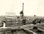 Hoover Company Photograph