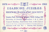 Herwegh Singing Society Diamond Jubilee Ticket