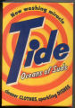Tide Box Photograph